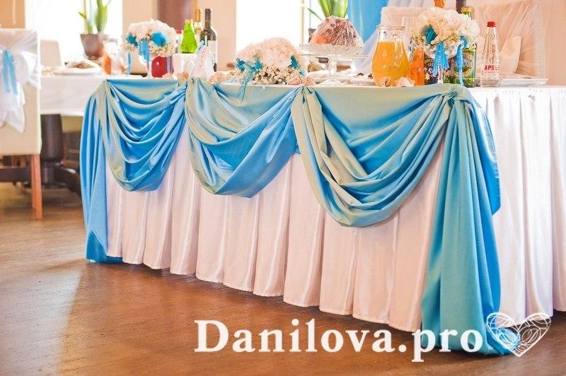 оформление свадебного стола голубой цвет