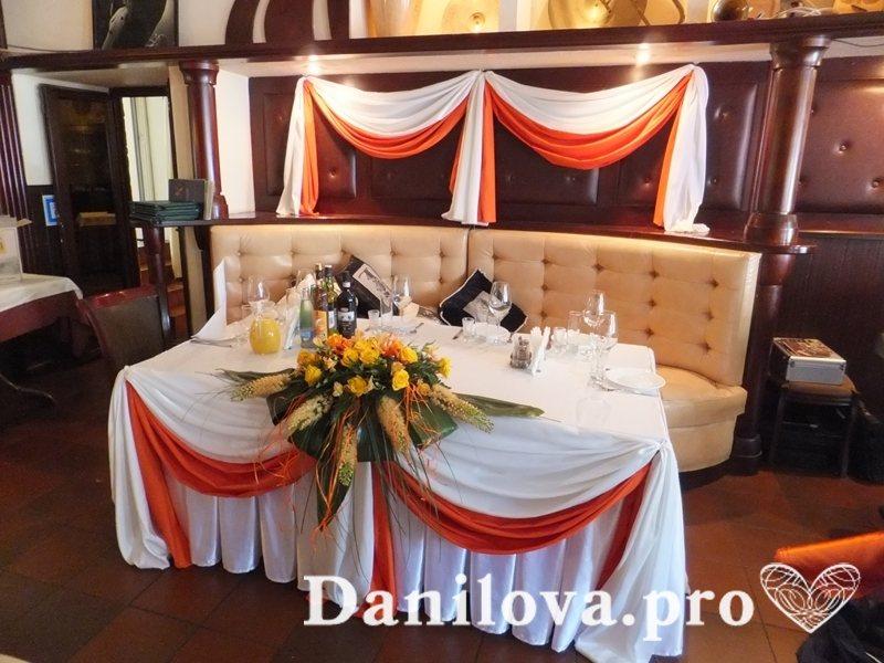 украшение свадебного стола тканью двух цветов